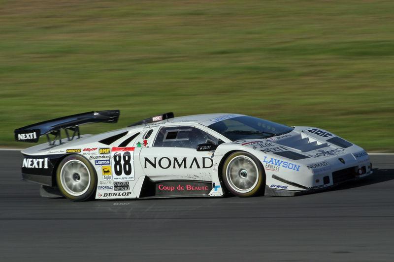 Coches De Competici 243 N Para Recordar Lamborghini
