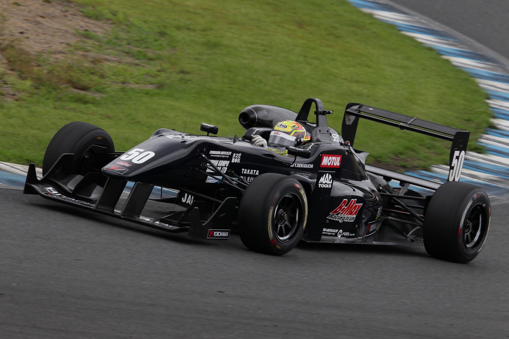 Yuhi Sekiguchi 2015 Motegi F3 Japón