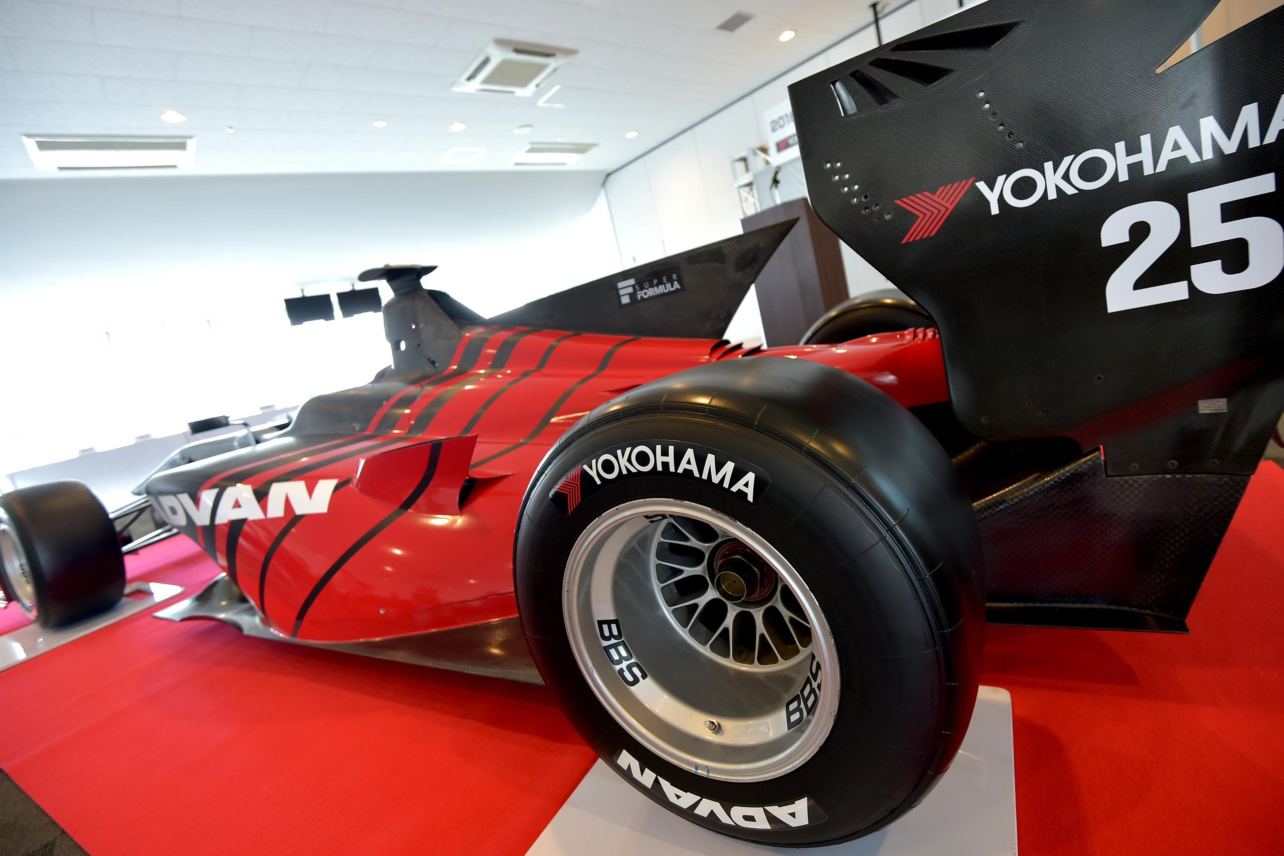 Super Fórmula Yokohama