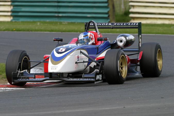 Keiko Ihara F3 británica