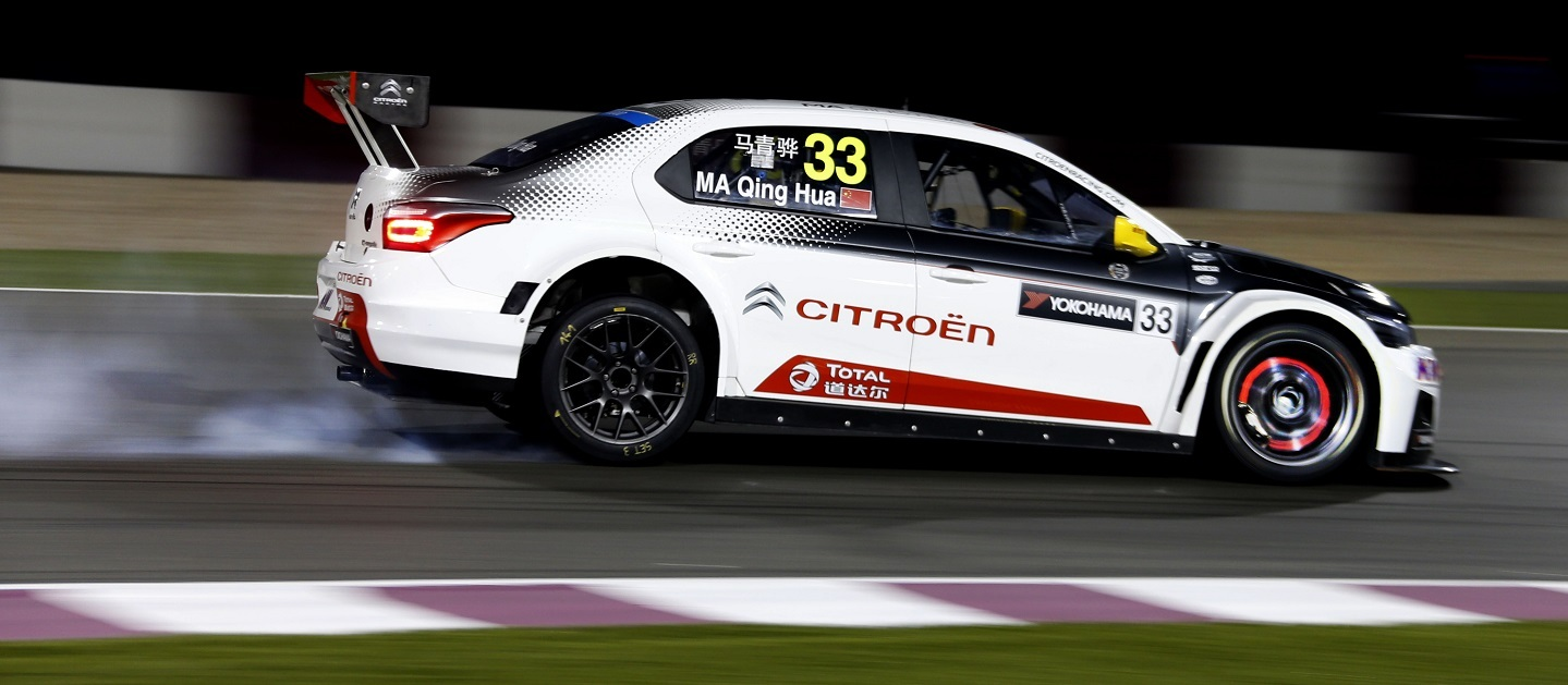 AUTOMOBILE: QATAR - LOSAIL - WTCC - 26/11/2015 TO 27/11/2015