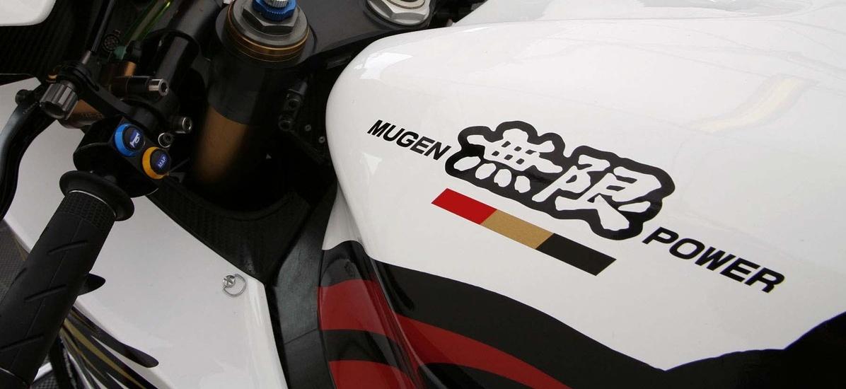 mugen_power_bikes_fe_15_16