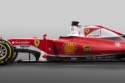 FerrariSF16H_Lateral-180x120.jpg
