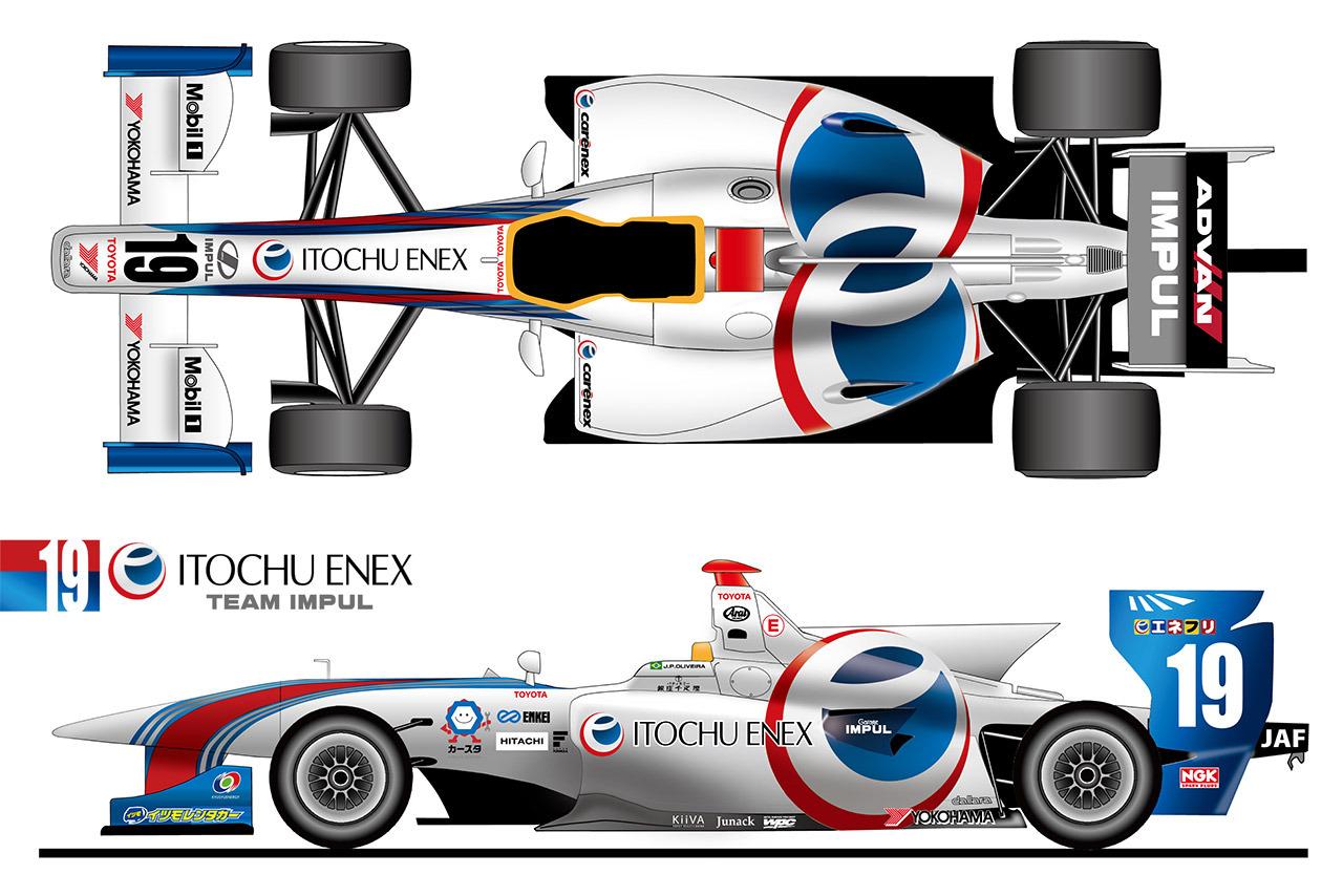 Team Impul Super Fórmula 2016