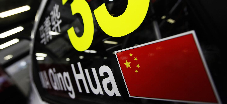 AUTOMOBILE: SHANGHAI - S.I.C. - CHINA - WTCC-25/09/2015 TO 27/09/2015