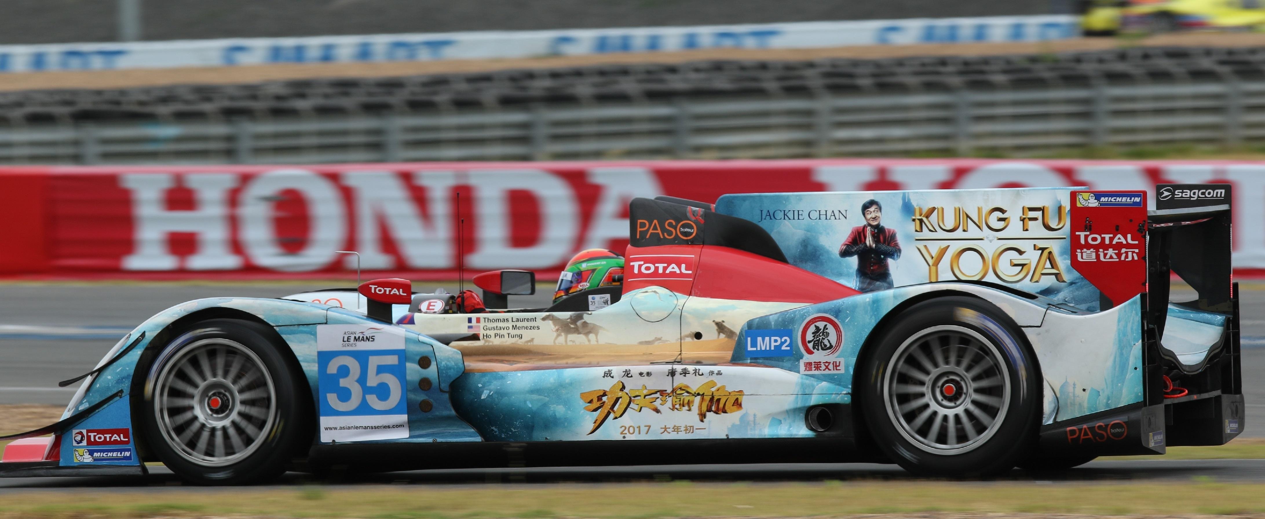 Jackie Chan DC Racing Buriram 2017 Asian Le Mans Series
