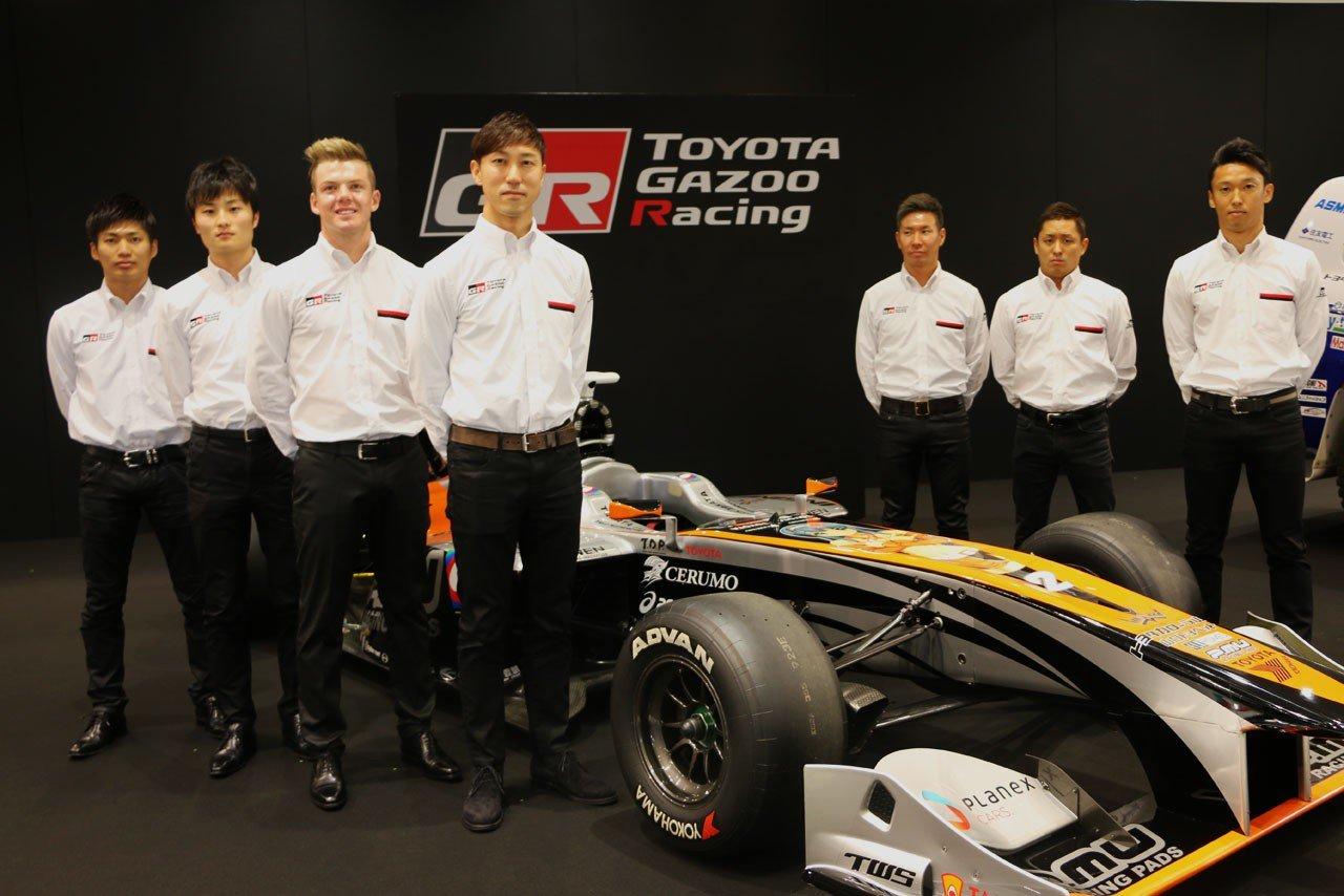 Super Fórmula Toyota 2017