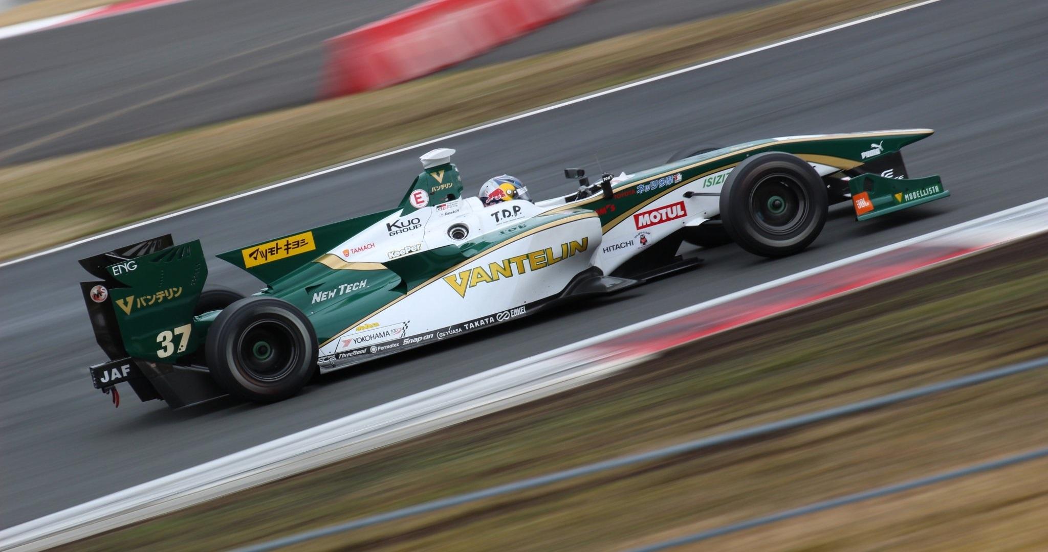 Ryo Hirakawa TOM'S Test Super Formula 2017 Fuji