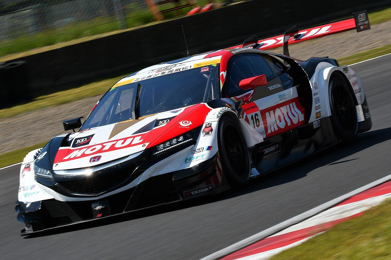 Team Mugen Honda Super GT 2017