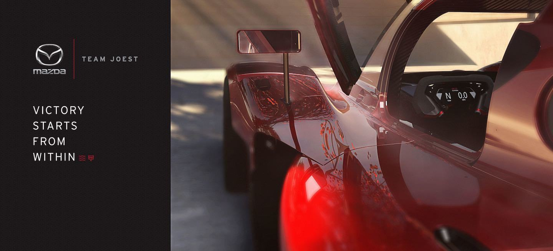 Joest Mazda 2018