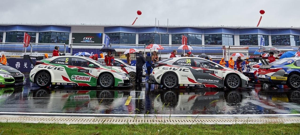 honda-racing-team-jas-china-2017