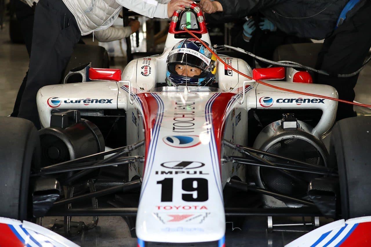 Ryo Hirakawa Impul Test 2017