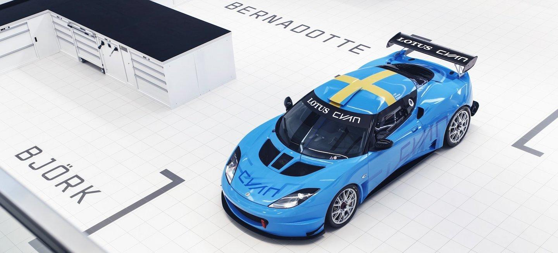 Cyan Lotus GT4 presentacion