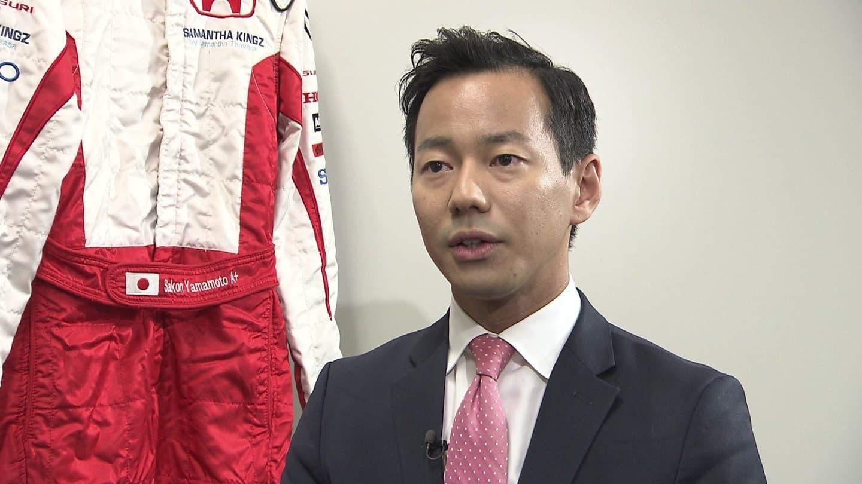 sakonyamamotopoliticajapon2018