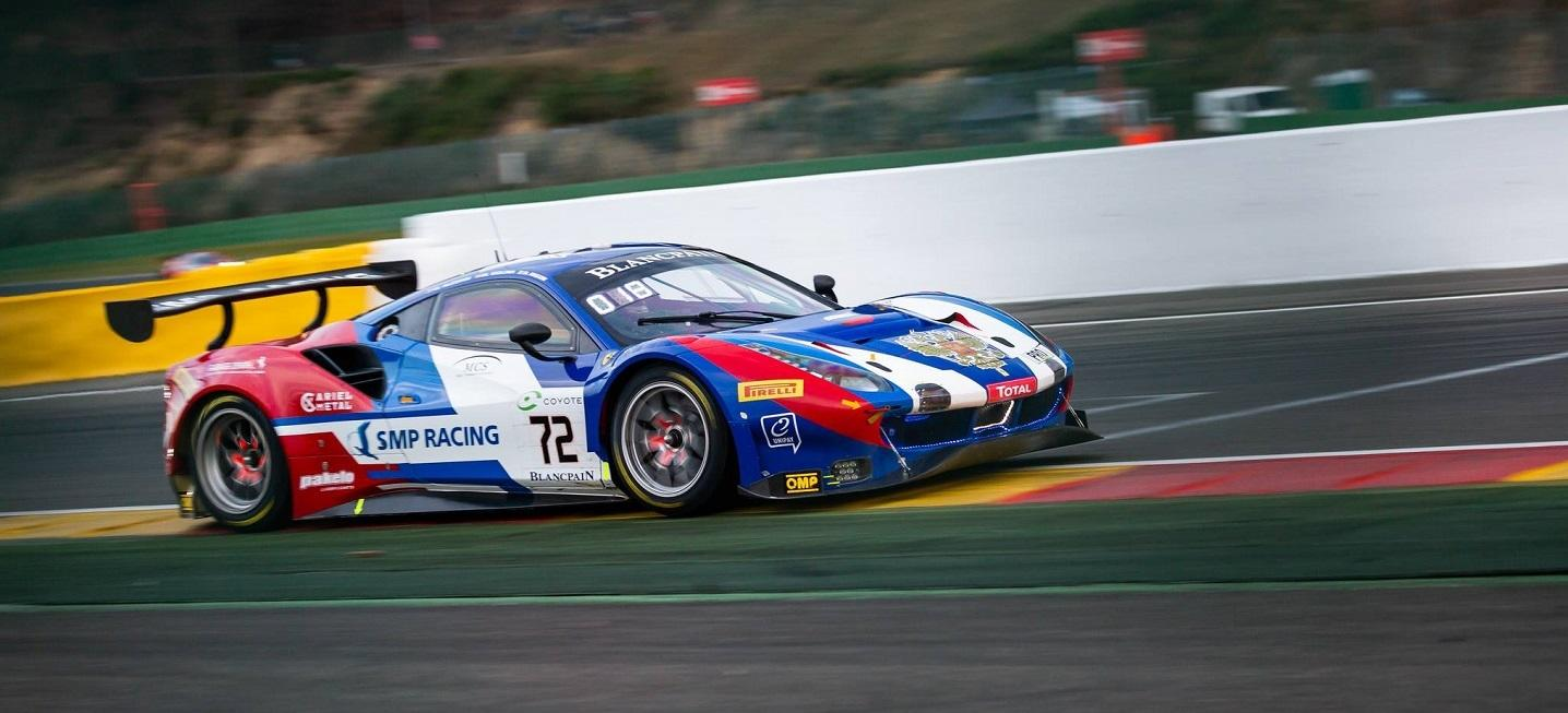 smp-racing-endurance-cup-2019-blancpain