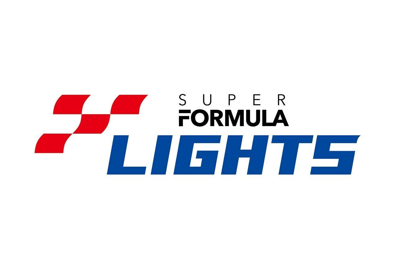 superformulalightslogo