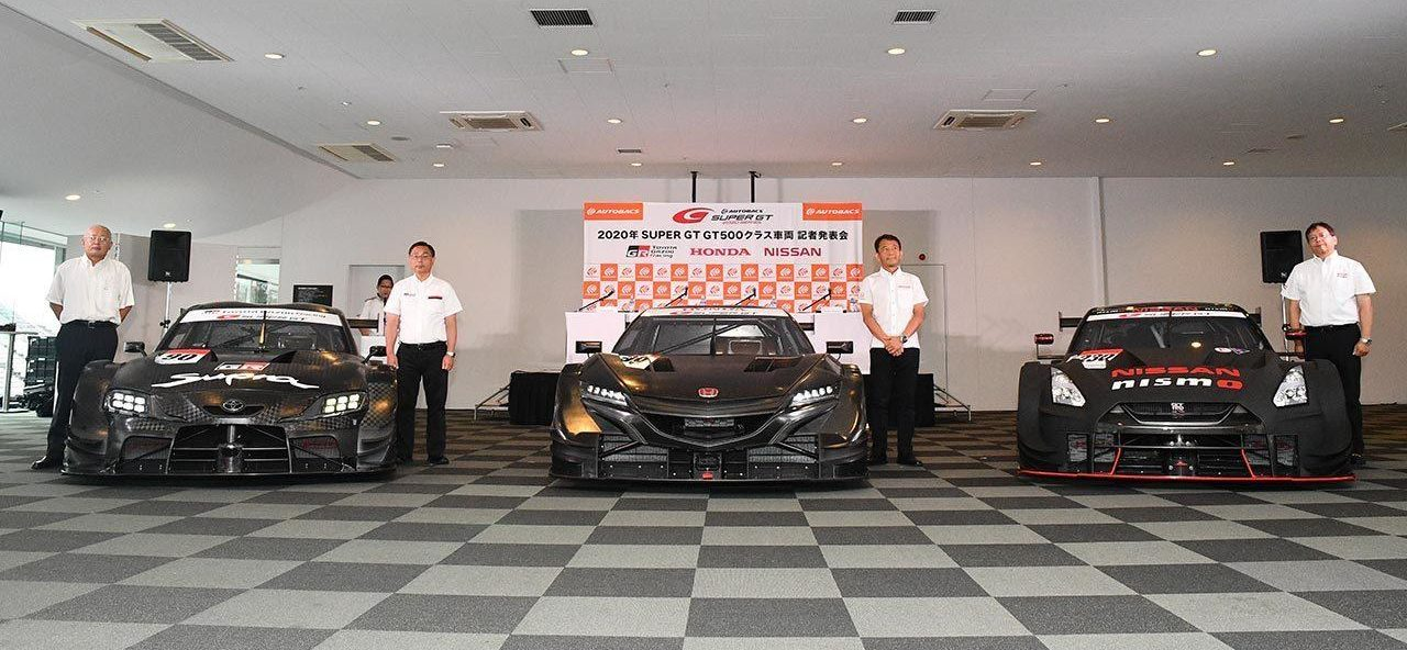 supergt2020cochesgt500