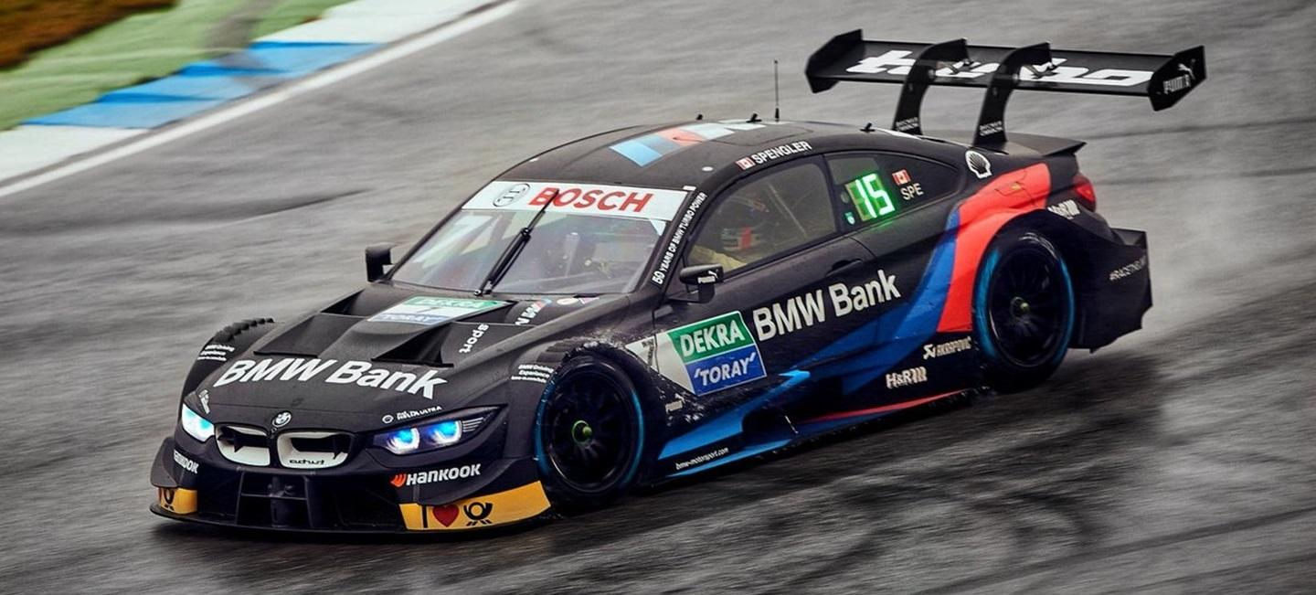 bmw_motorsport_dtm_bs_19_2_20