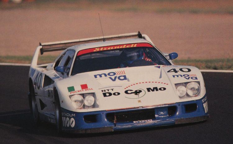 Ferrari F40 Suzuka 1000km 1994