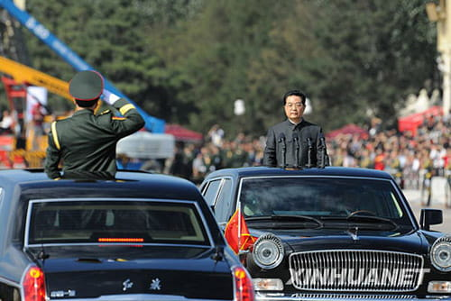 Limusina presidencial china hu jintao