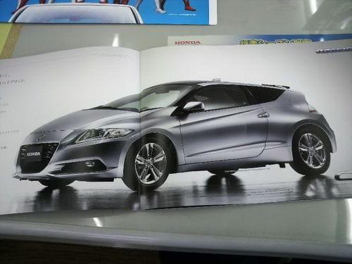Primeros datos del Scirocco japonés: el Honda CR-Z