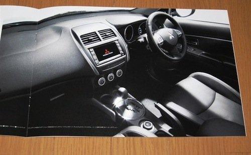 Catálogo del Mitsubishi RVR para Japón