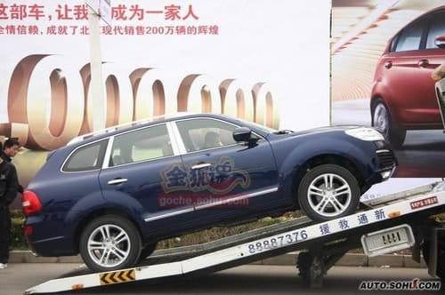 Bentley Cayenne, a Huatai se le va la mano con la fotocopiadora
