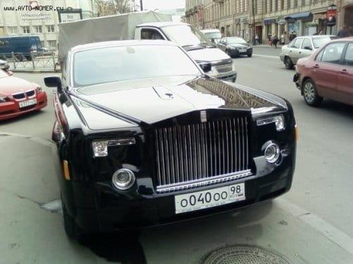 Desde Rusia, sin amor: el Rolls-Royce Centurion abandonado