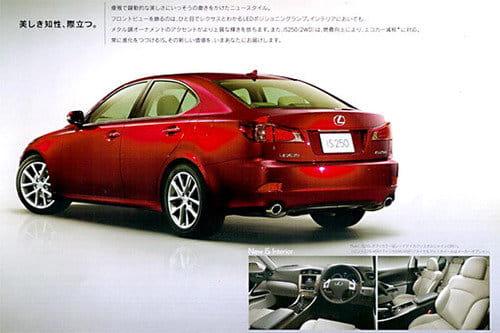 Catálogo del Lexus IS 2011