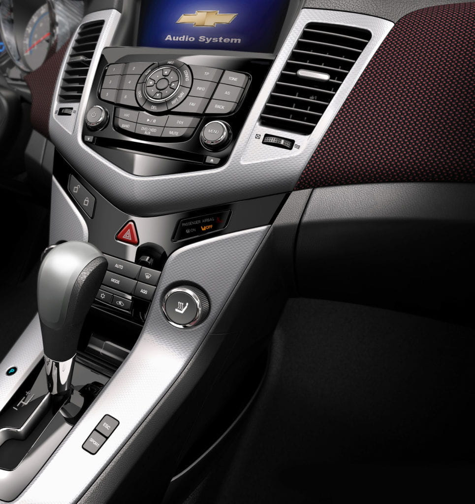 Switch On Side Of Front Seats