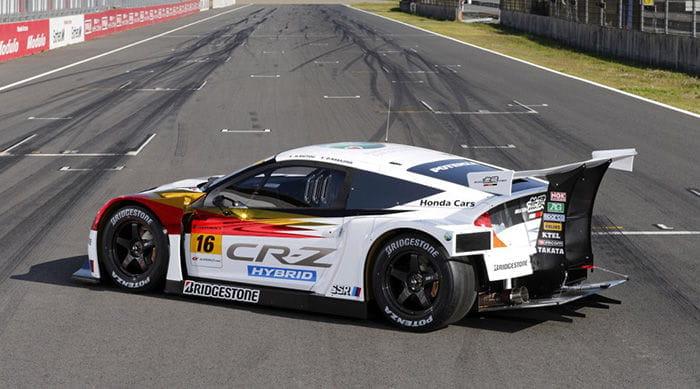 Mugen CR-Z Super GT