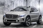 Mercedes_GLA_Concept_1