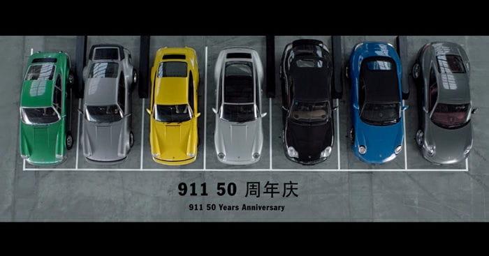 La séptima sinfonía del Porsche 911: rugidos metálicos en un hangar y un <em>Guitar Hero</em> improvisado
