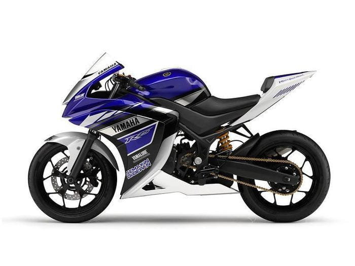 Yamaha RC25 Concept, anticipando una nueva deportiva de cuarto de litro