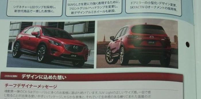 El Mazda CX-5 también recibirá un lavado de cara, aquí las primeras imágenes