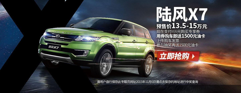 Land Rover ataca para evitar que este Range Rover Evoque falso de China se salga con la suya