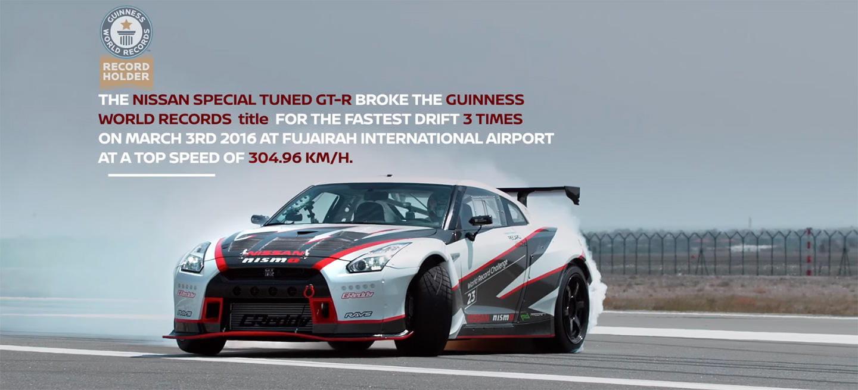 No lo haga en casa: así derrapa un Nissan GT-R a más de 300 km/h (vídeo)