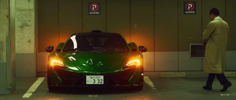Vídeo: nuestro héroe, el abogado japonés cuyo coche de diario es un McLaren P1