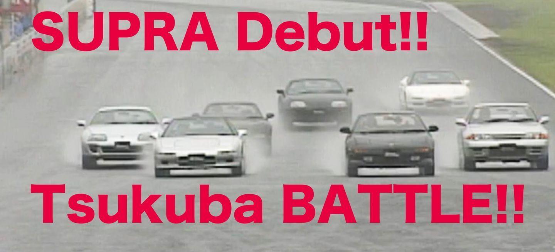 Vídeo: cuando Toyota lanzó el Supra en 1993, Best Motoring lo enfrentó contra lo mejor de Japón