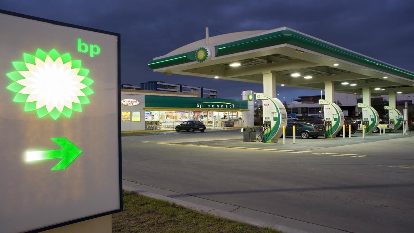 Gas Station Property For Sale Ohio