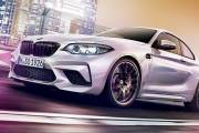 Bmw M2 Competition Filtrado 2 thumbnail