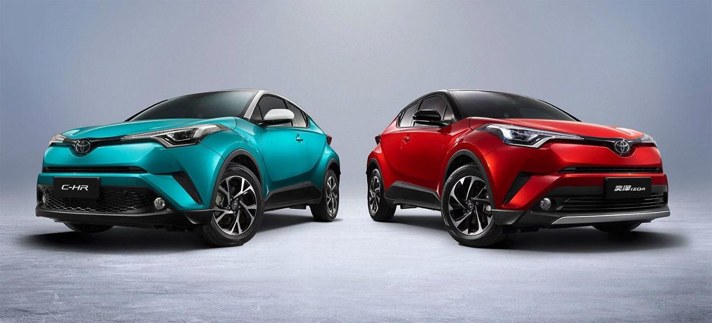 Toyota C Hr Electrico China 00