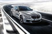 Bmw M5 Competition 2018 18 thumbnail