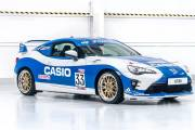 Toyota Gt 86 Competicion 3 thumbnail