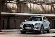 Audi Q3 2018 Fotos Filtradas 05 thumbnail
