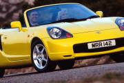 Toyota Mr2 0005 thumbnail