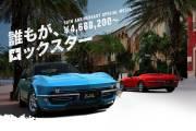 Mitsuoka Rock Star Mazda Mx 5 4 thumbnail