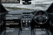 Jaguar Land Rover Mareo Coche 02 thumbnail