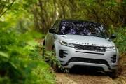 Range Rover Evoque 2019 1118 009 thumbnail