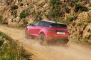 Gallería fotos de Range Rover Evoque